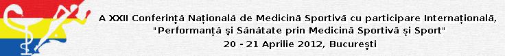 Conferinta Nationala de Medicina Sportiva 2012